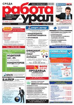 Tm618n 2 инструкция на русском